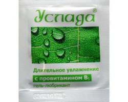 Пробник лубриканта Услада с провитамином В5 4 гр