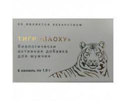 Тигр Лаоху 6 шт