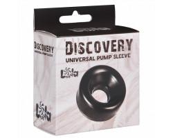 Сменная насадка для вакуумной помпы Discovery Saver