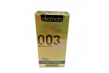 Супер тонкие презервативы Okamoto Real Fit 003 10 шт