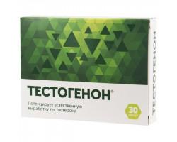 Тестогенон 30 капсул