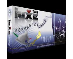 Ароматизированные презервативы Luxe №2 Лавина Страсти Лаванда